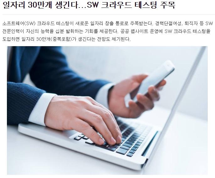 news_160905_01.jpg